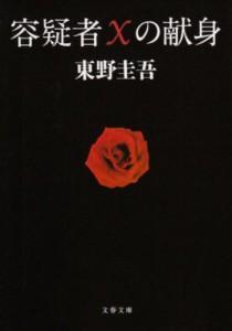 この本知っていますか?
